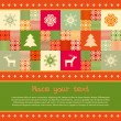 Christmas banner template — Stock Vector