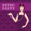 Royalty-Free Stock Vector Image: Retro party invitation card