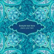 Blue ornamental floral card — 图库矢量图片 #20063675