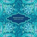 Dekorativa blommor blåkortet — Stockvektor
