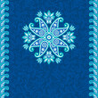 Royalty-Free Stock Imagen vectorial: Ornamental background in blue