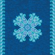 Decorative ethnic ornament — Vettoriali Stock
