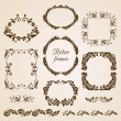 Set of vintage floral frames — Stock Vector