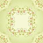 Floral frame — Stock Vector #26551691
