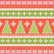 Christmas pattern — Stock Vector #36555195