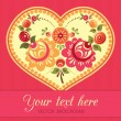 Flower greeting card with heart in folk style — Stock Vector
