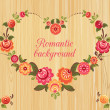 Floral frame in the shape of heart, wood background — Stock Vector #39289895