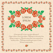 Embroidered roses background — Stock Vector