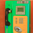 Public telephone — Foto Stock