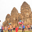 Thailand Festival — Stock Photo #37501755