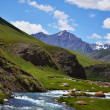 Kyrgyzstan nature Landscape - 