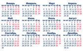 2013 Calendar table russian language — Stock Photo