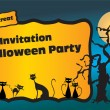 Halloween party invitation, trick or treat — Stock Vector