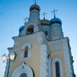 Orthodox church — Stock Photo #12424009