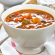 Stock Photo: Minestrone soup