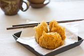 Dimsum, chinese appetizer — Stock Photo