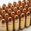 9mm bullets in a row — Stock Photo