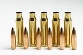 Pušky náboje oddělit — Stock fotografie