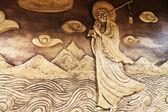 Altın kısma — Stok fotoğraf