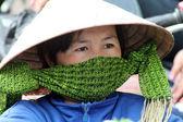 People of Vietnam — Stock Photo