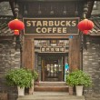 Stock Photo: Starbucks Coffee in Chengdu China