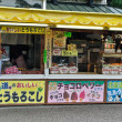 Japanese ice cream store — Stock Photo #12669572