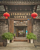 Starbucks Coffee in Chengdu China — Stock Photo