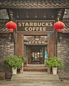 Starbucks Coffee in Chengdu China — Stock Photo