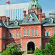 Stock Photo: Old Hokkaido Government Building, Japan