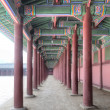 Постер, плакат: Gyeongbokgung Palace Seoul South Korea