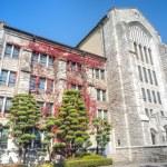 Ewha Women's University — Stock Photo