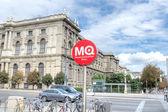 MuseumsQuartier, Museumsplatz, Vienna — Stockfoto