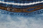 Fabric dzhinets with — Stock Photo