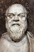 Bust of Socrates — Stock Photo
