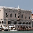 Doge's Palace in Venice, Italy — Stock Photo