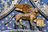 Der löwe von st. markus — Stockfoto