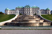 Upper Belvedere Palace — Stock Photo