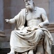 Statue of a philosopher — Stock Photo