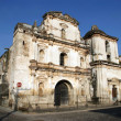 Stock Photo: SAgustin Church in Antigua