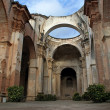 Stock Photo: Cathedral de Santiago in Antigua, Guatemala