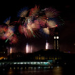 July 4th Fireworks — Stock Photo