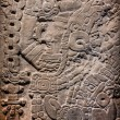 Ancient Mayan stone carving — Stock Photo