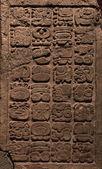 Ancient Mayan hieroglyphs — Stock Photo