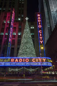 Radio City Music Hall — Stock Photo