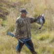 Stock Photo: Waterfowl Hunter
