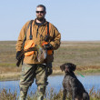 Pheasant Hunter — Stock Photo #21806325