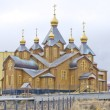 Stock Photo: Ortodox church in Anadyr