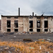 Stock Photo: Abandoned plant. Steamshop