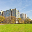 Ostankino district in Moscow — Stockfoto