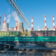Stock Photo: TEZ-20, power plant station